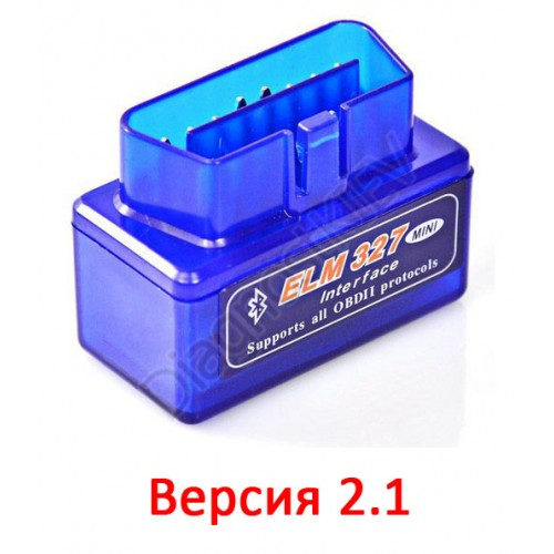 сканер Elm327 Mini Bluetooth инструкция - фото 6